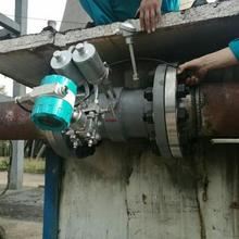 溫壓補償多參量流量變送器顯示差壓壓力溫度累積流量流量圖片