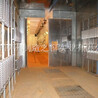 英國進口fit公司油漆烘干設備
