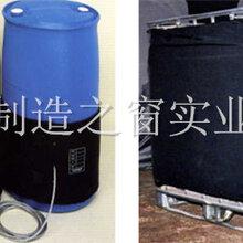 英国进口lmk公司电加热器加热套