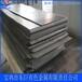 供应电解镍块进口镍板电解镍块
