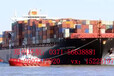 食品出口美国海运运输