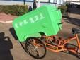 厂家批发人力三轮环卫车脚蹬三轮垃圾车不锈钢垃圾车