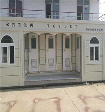 环保厕所移动生态厕所旅游厕所金属雕花板移动卫生间洗手间厂家定制环保卫生间图片