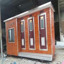 仿木环保公厕旅游生态公共厕所移动公厕金属雕花板公共厕所