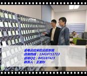 想了解江苏手机微信云控系统新媒体暴力营销软件吗图片