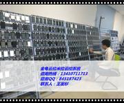 江苏智能云控营销系统大军抢占微营销市场图片