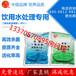 自来水消毒剂秀霸二氧化氯消毒剂价格