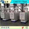 自强供应大小型导热油电加热器热压机反应釜电热油炉