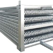 蒸发式冷凝器厂家庄华供蒸发式冷凝器生产厂家批发