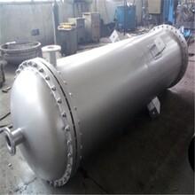 不锈钢冷凝器厂家庄华供上海不锈钢冷凝器信誉厂家