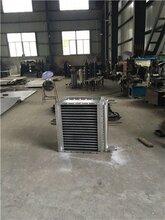 空调热交换器厂家/庄华供/高品质空调热交换器厂商