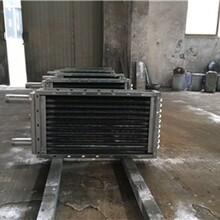 翅片管散热器生产/翅片管散热器专业供应费用/庄华供