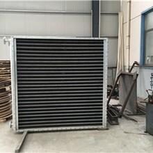 绕片式散热器制造庄华供绕片式散热器供应