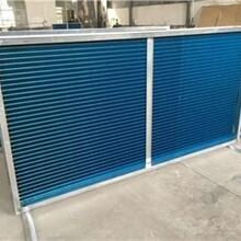 不锈钢表冷器制造庄华供上海不锈钢表冷器制造
