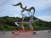 不锈钢鸟抽象雕塑