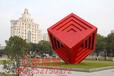 不锈钢红色几何雕塑