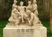 众象雕塑欧式人物雕塑