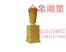众象雕塑砂岩广场灯柱雕塑