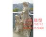 众象雕塑砂岩浴女水法雕塑