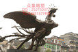 众象雕塑不锈钢凤凰雕塑公园广场雕塑