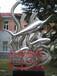 众象雕塑不锈钢镜面海豚雕塑广场雕塑