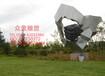 众象雕塑不锈钢雕塑拳头广场雕塑