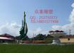 众象雕塑不锈钢抽象雕塑广场雕塑公园雕塑