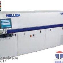 托普科大量上新Heller回流焊Mark5系列设备