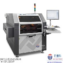 ERSA在线印刷机VersaPrintP1-2D在线模板印刷机