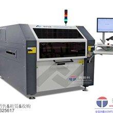 ErsaVERSAPRINTB1模板印刷机全自动在线印刷机-托普科