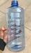 新密新郑汽车玻璃水瓶批发销售、卫辉辉县市汽车玻璃水瓶生产厂家