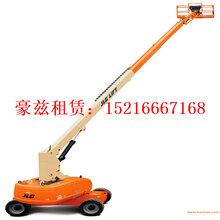 青浦出租10米升降机
