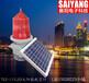 赛阳GZ-155太阳能智能航空障碍灯中光强防爆烟囱航标灯楼顶灯