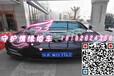 西安婚庆公司租车价格_婚车装饰一般多少钱