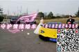 西安婚礼租车价格明细表_宝马7系婚车租赁