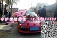 西安灞桥区婚车