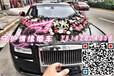潼关县婚车租赁价格