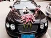 西安哪种型号的婚礼租车有价目表
