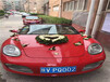 咸阳婚礼用车