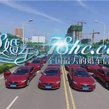 西安婚车租赁图片
