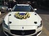 西安高档婚车多少钱一天