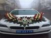 泾阳高档婚车需要多少钱