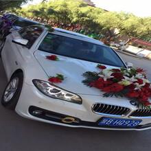 蒲城婚礼用车哪家最便宜图片