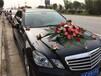 长安县高端婚车租赁