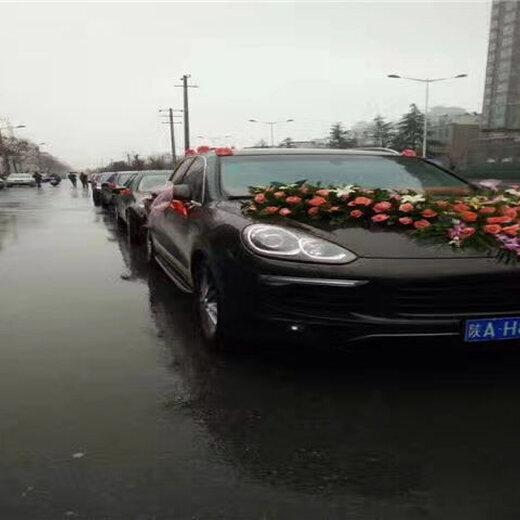 【杨凌婚庆车队哪家便宜】- 黄页88网