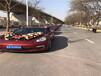 华阴结婚用车需要多少钱