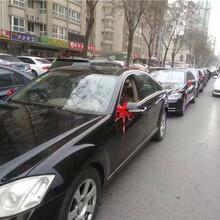 大荔奔驰婚车租赁报价图片
