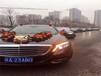 高陵北环城路高档婚车
