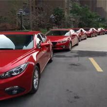 华阴结婚用车多少钱图片