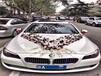 西安结婚用车一般价格是多少